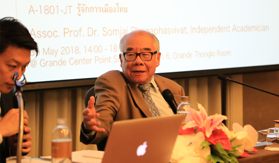 「タイの政治を知る」開催!のサムネイル