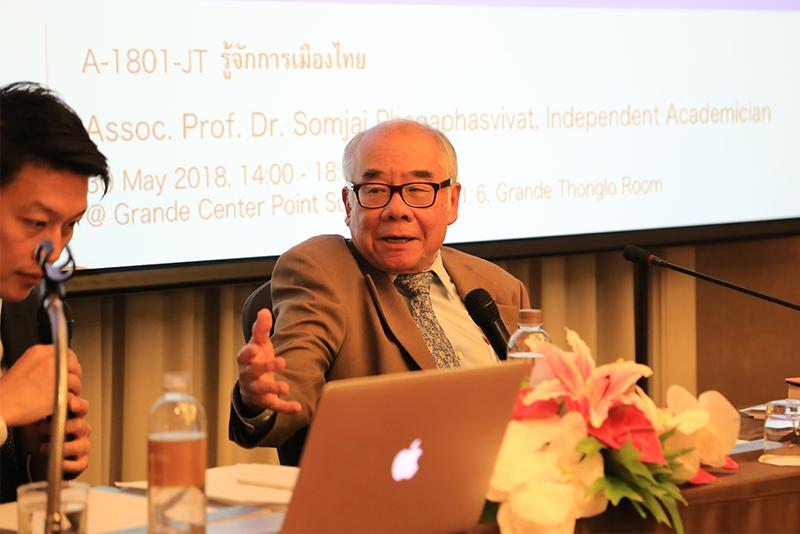 「タイの政治を知る」開催!のメイン画像