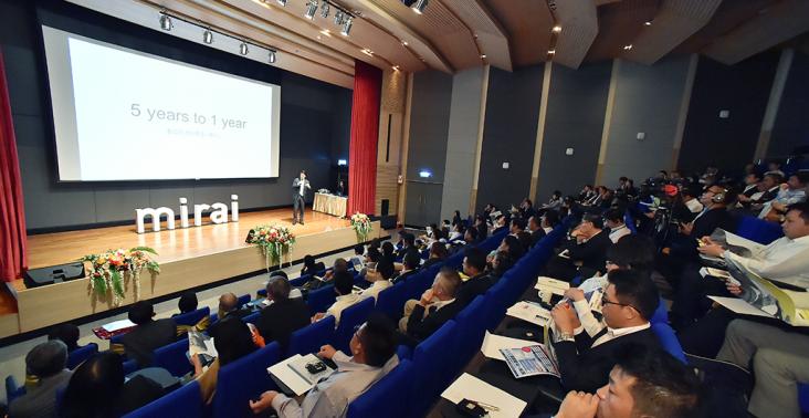 メルマガ読者限定40%OFF|NBS mirai HR forum 2019 – Attracting Future Talent –の画像