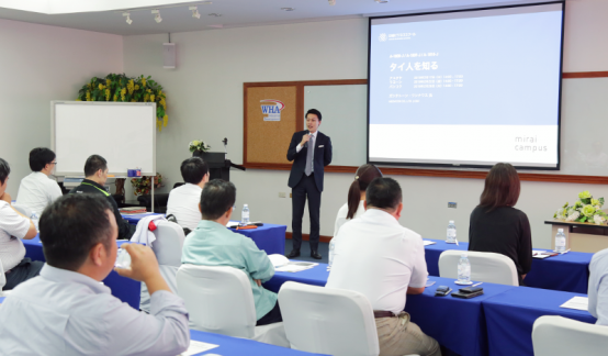 在タイ歴20年の日本人駐在員も納得!歴史から学ぶ「タイ人を知る」のサムネイル