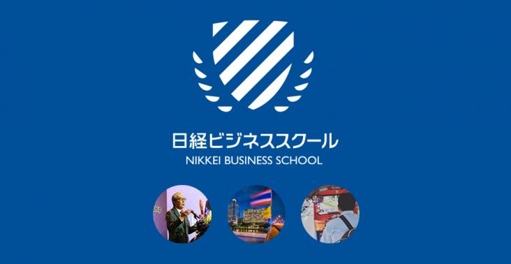 〈新任日本人駐在員向け〉シリーズ3講座セットの画像