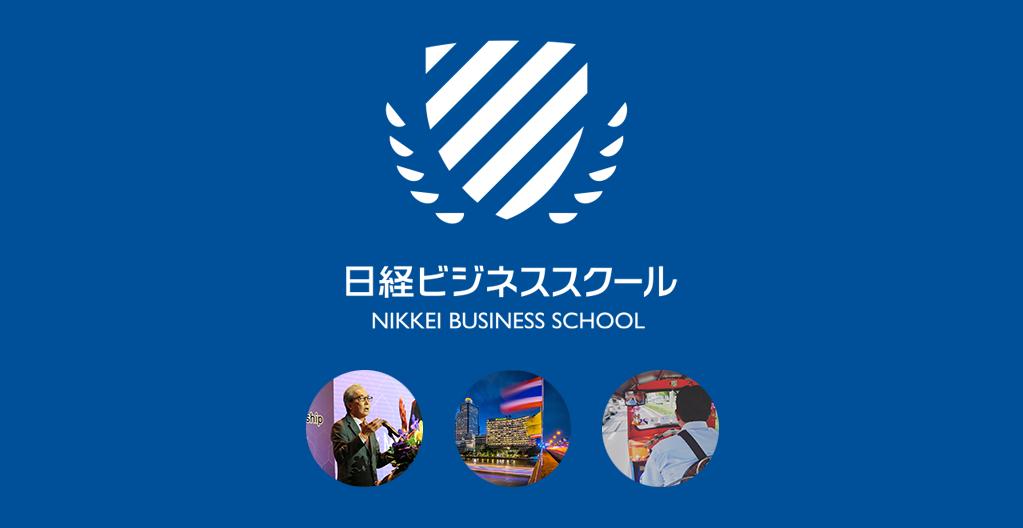 〈新任日本人駐在員向け〉シリーズ3講座セットのサムネイル