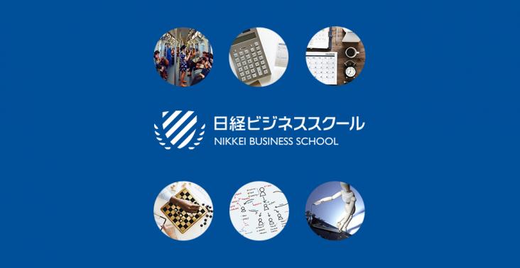 〈新任日本人駐在員向け〉シリーズ「実務」6講座セットの画像