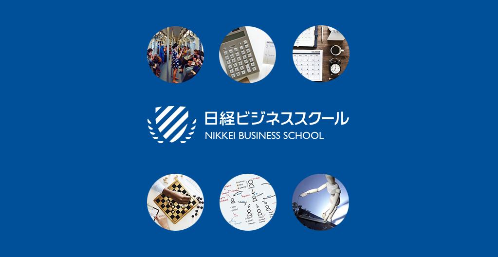 〈新任日本人駐在員向け〉シリーズ「実務」6講座セットのサムネイル