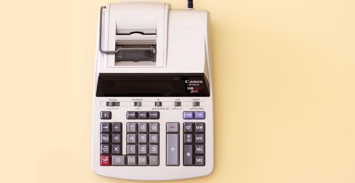 日本人向けオンラインセミナー|徴税リスク低減!税務リスク自社チェックの実務的事例 (Meeit.biz 主催)の画像